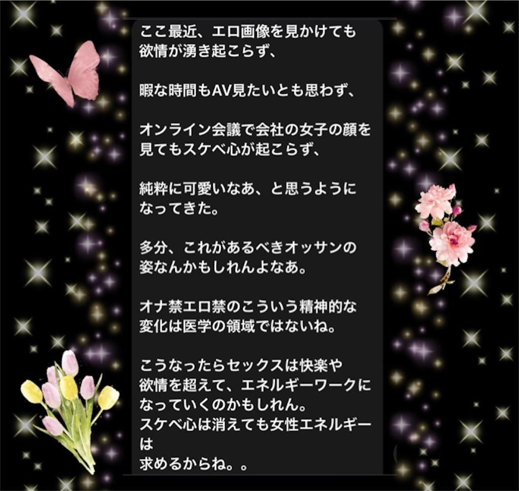 f:id:mayumi-diary:20210903163851j:image