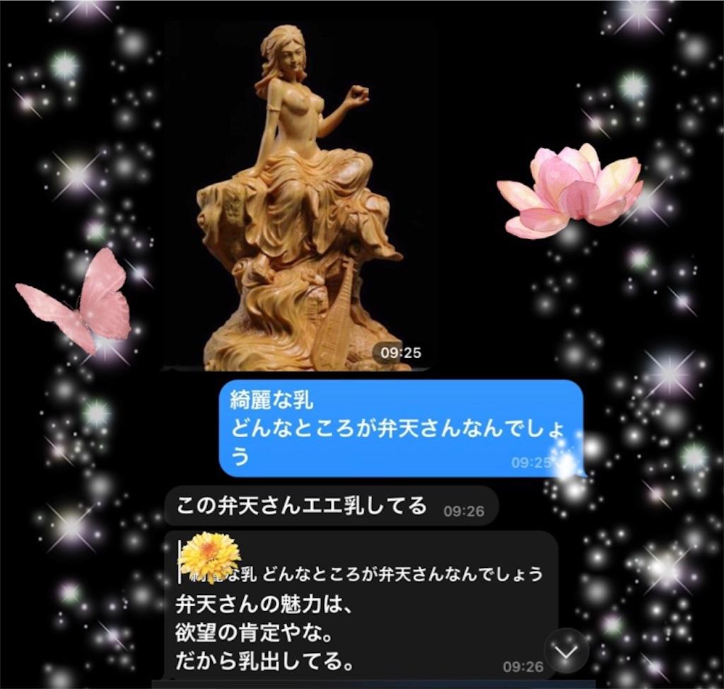f:id:mayumi-diary:20210903165758j:image