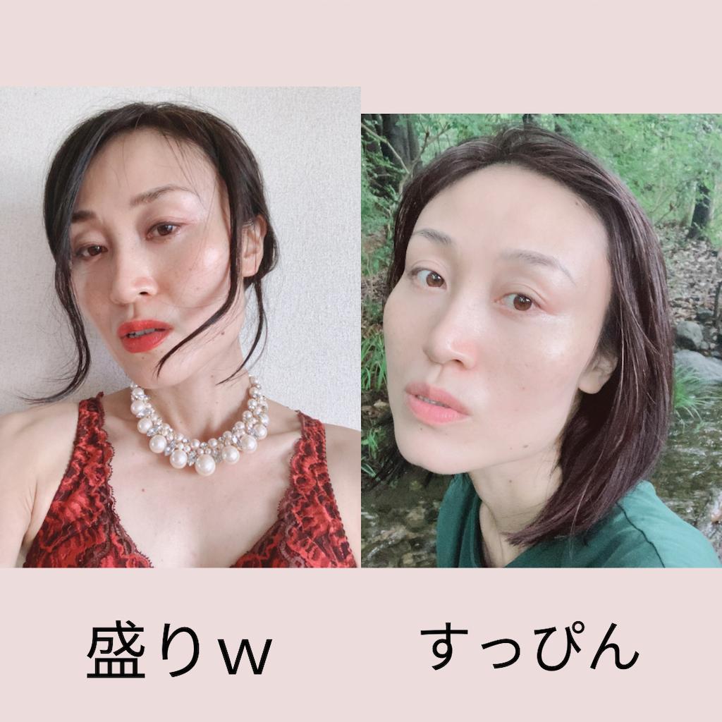 f:id:mayumi-diary:20210911202811p:image