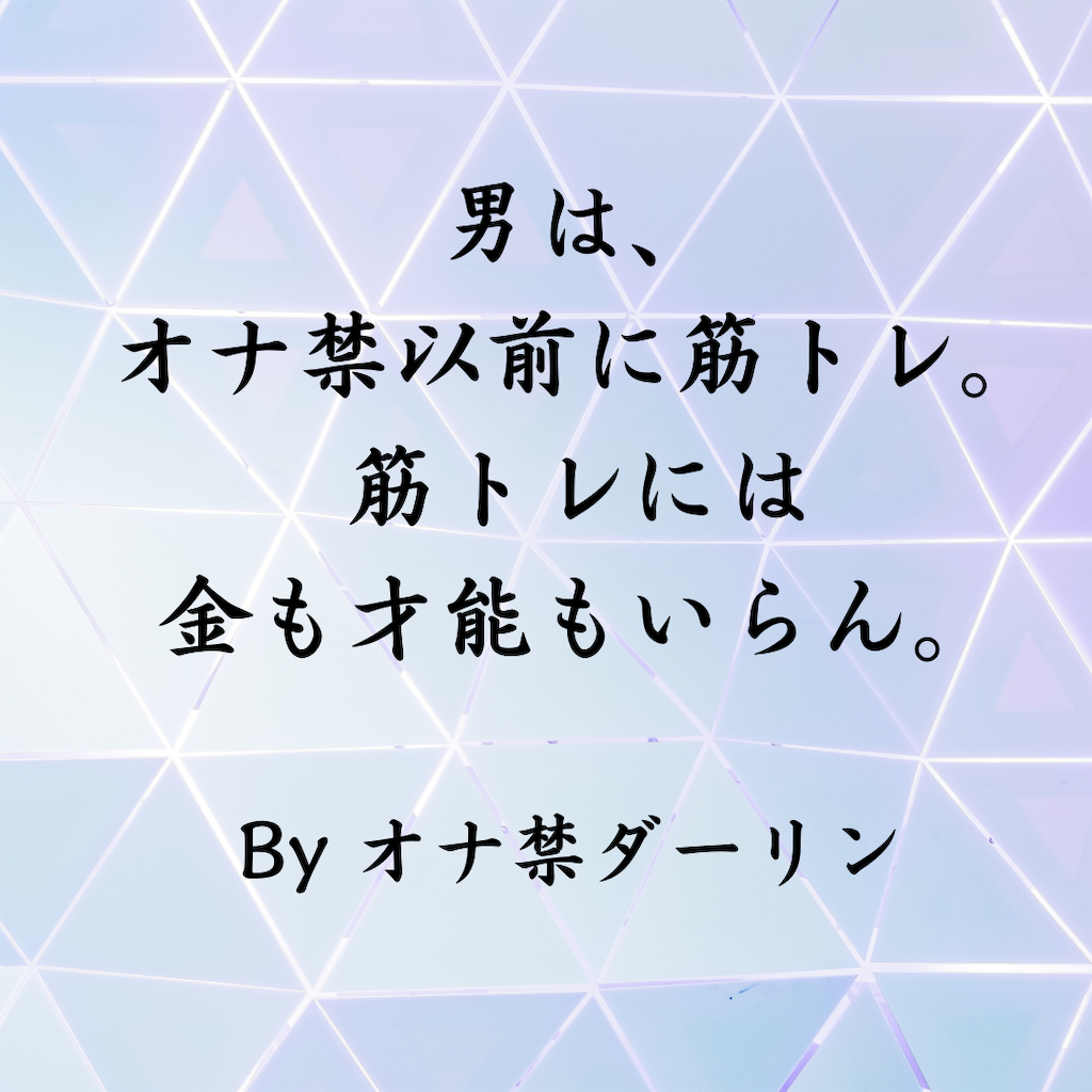 f:id:mayumi-diary:20210912110829p:image