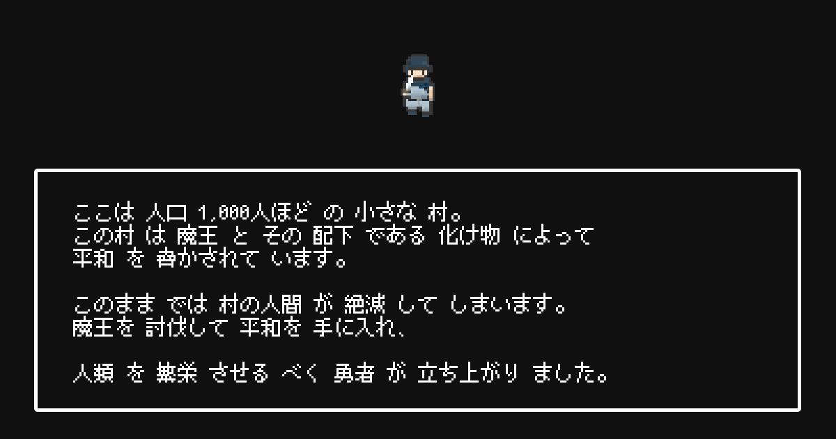 f:id:mayumi-matsuda:20201027155751p:plain