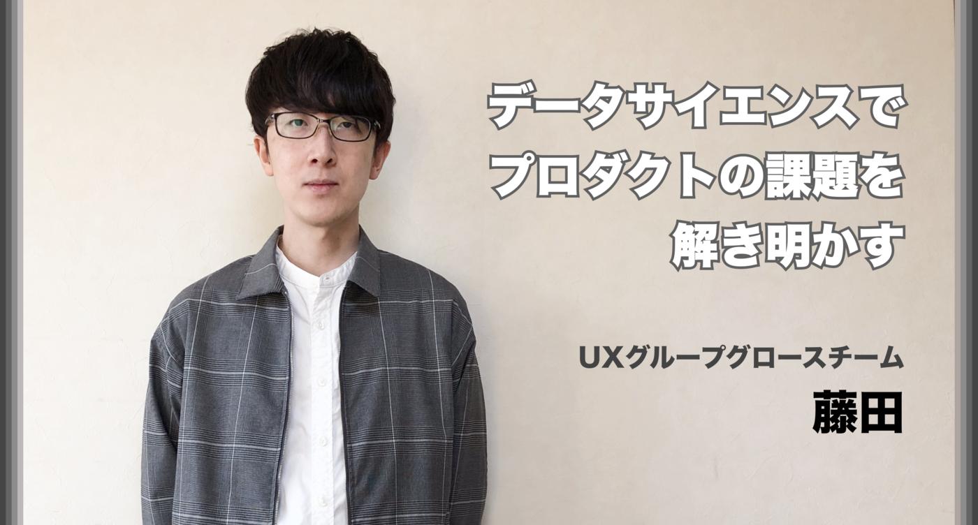 f:id:mayumi-matsuda:20201208101846p:plain