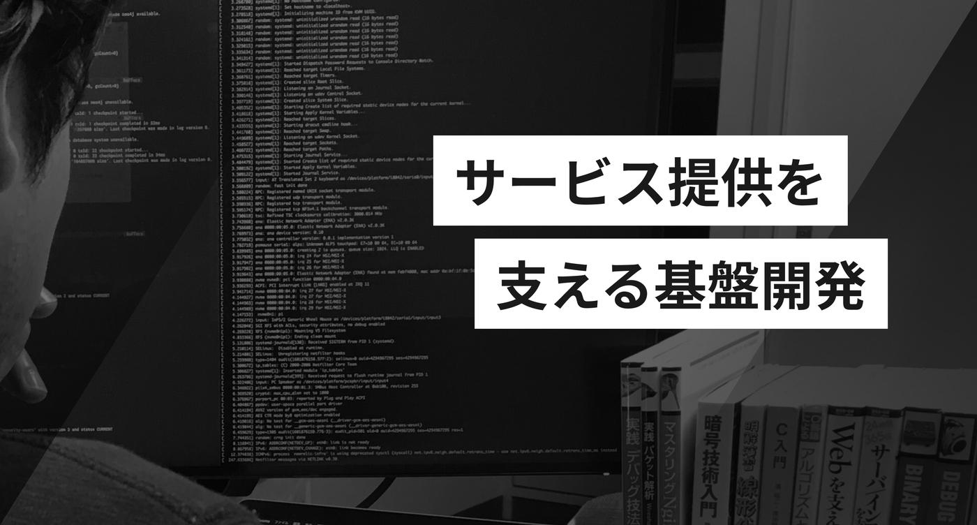 f:id:mayumi-matsuda:20201221105018j:plain