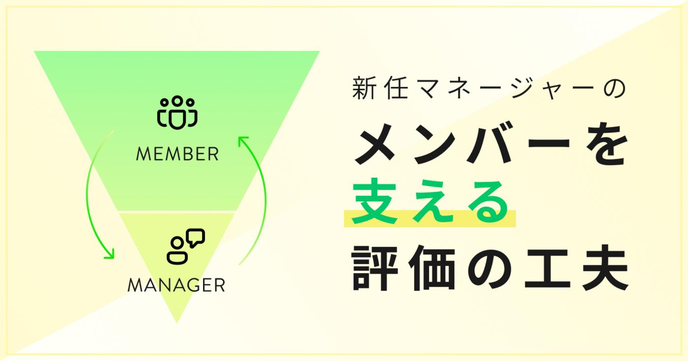 f:id:mayumi-matsuda:20210112160028p:plain