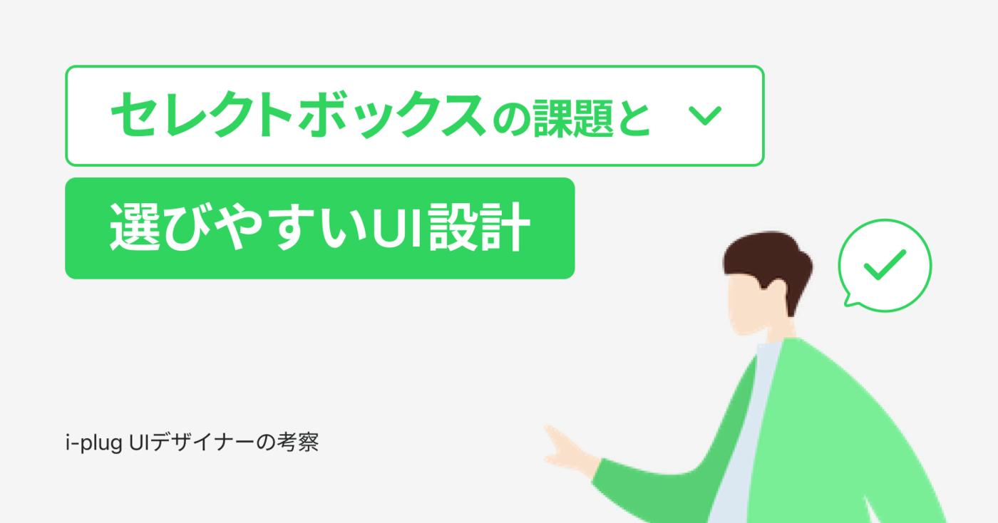 f:id:mayumi-matsuda:20210628173415p:plain