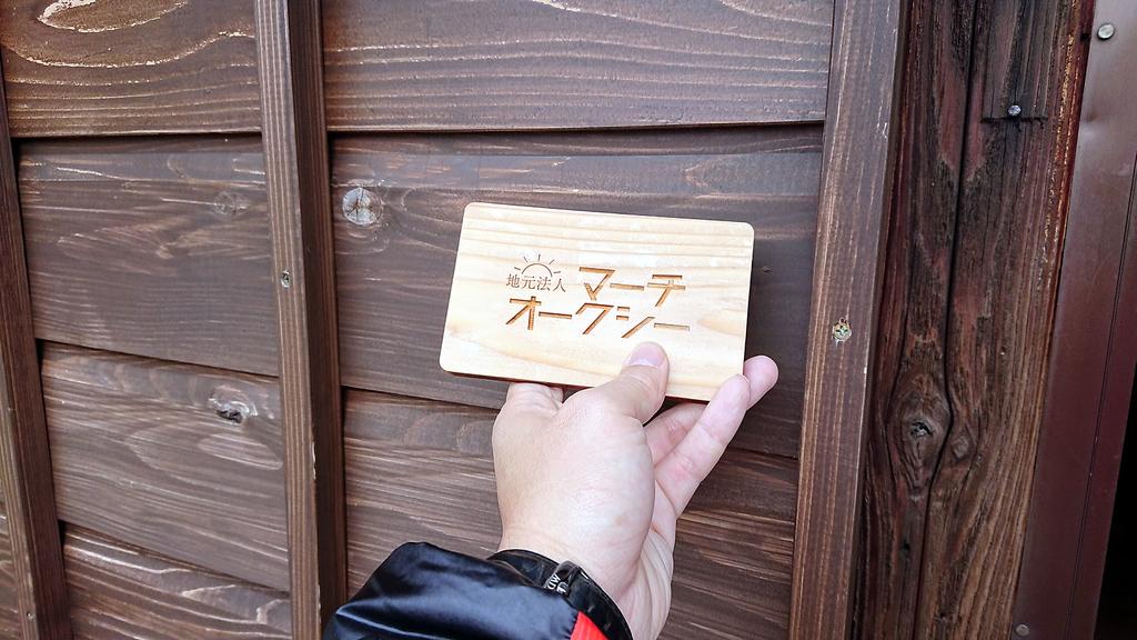 f:id:mayumi-mokoshi:20190204104043j:plain