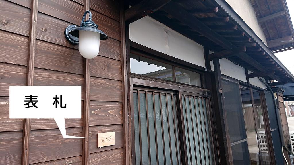 f:id:mayumi-mokoshi:20190204104230j:plain