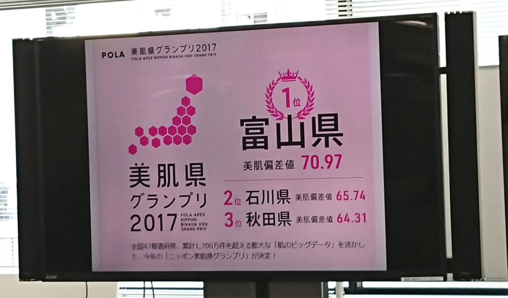 f:id:mayumi-mokoshi:20190309141632j:plain