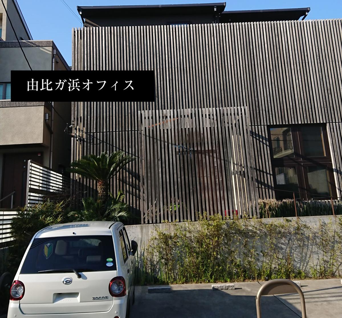 f:id:mayumi-mokoshi:20190426094134j:plain