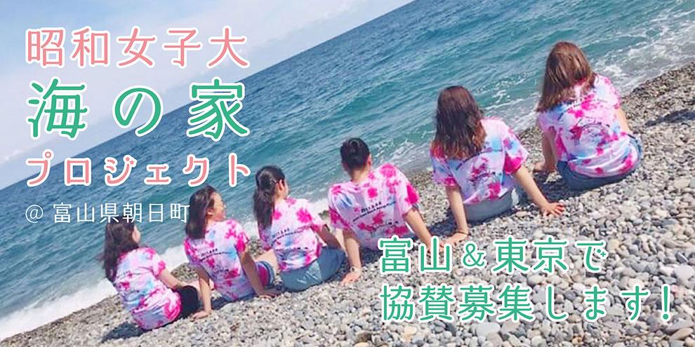 f:id:mayumi-mokoshi:20190701182947j:plain