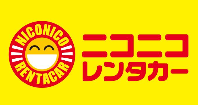 f:id:mayumi-mokoshi:20190720174458p:plain