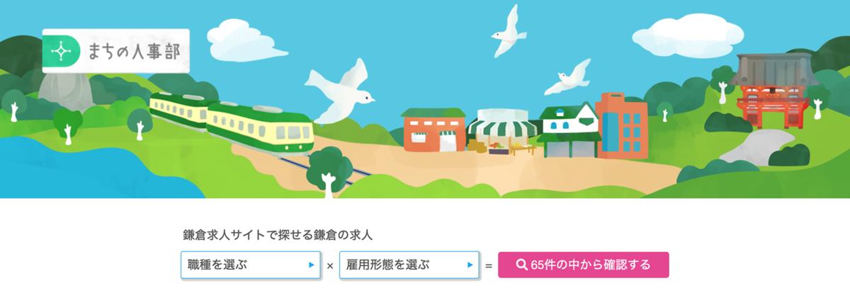 f:id:mayumi-mokoshi:20190827095218p:plain