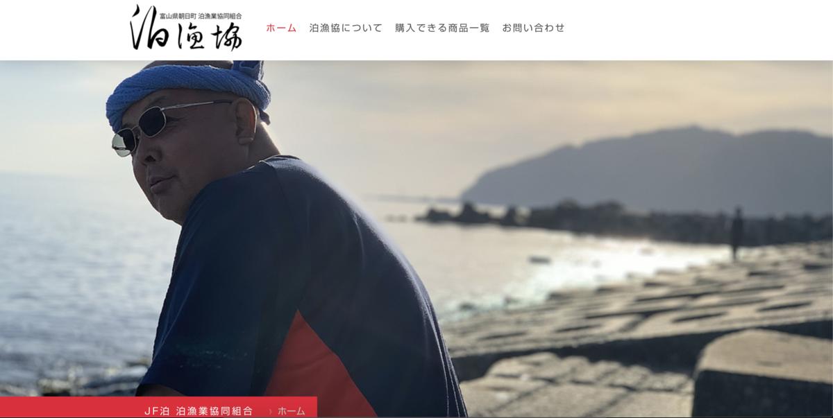 f:id:mayumi-mokoshi:20190904192219p:plain