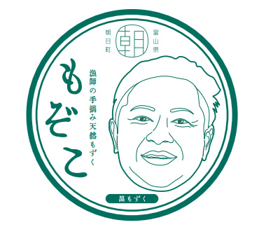 f:id:mayumi-mokoshi:20190904192544j:plain