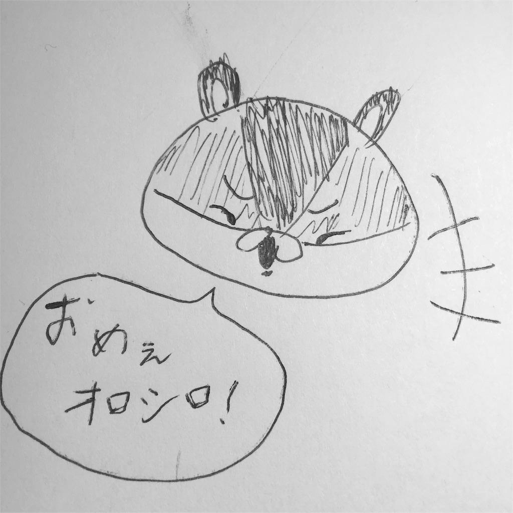 f:id:mayumi1607:20170125003344j:image