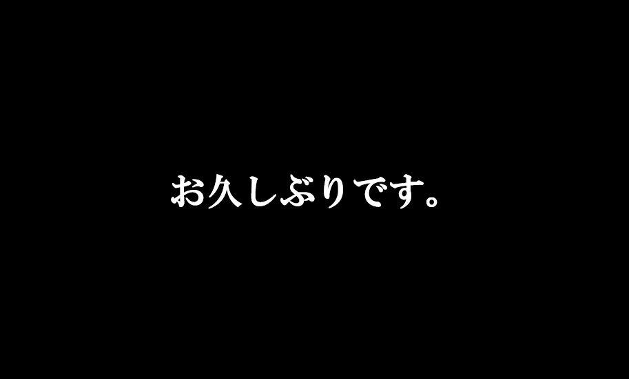 f:id:mayumi1607:20180330111625j:plain