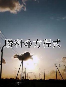 f:id:mayumi_binarydays:20190309195226j:plain