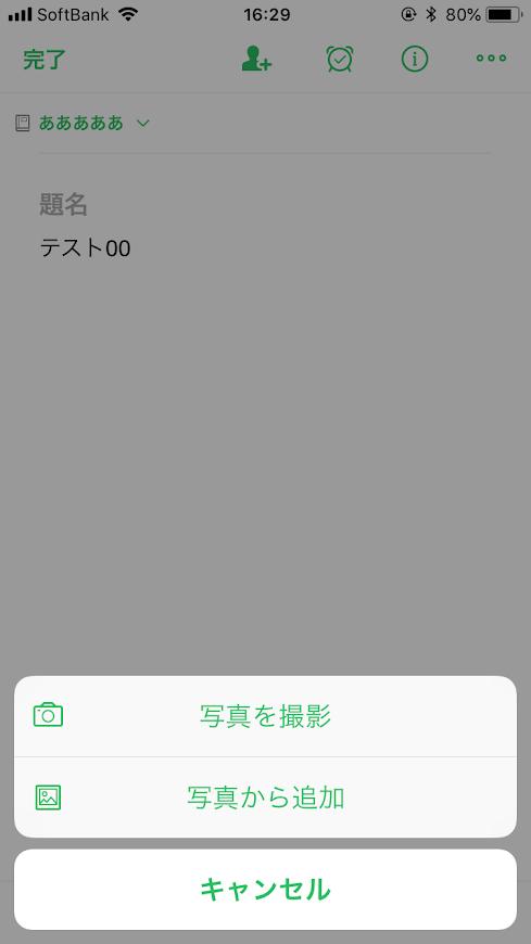 f:id:mayupoko:20180817214825p:plain