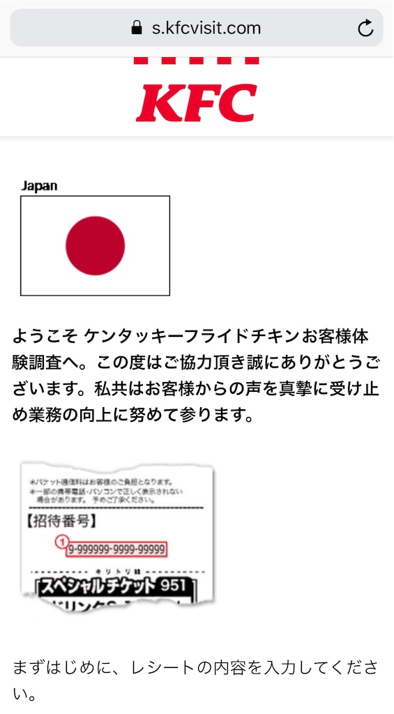 f:id:mayurin2018:20200130150154j:plain