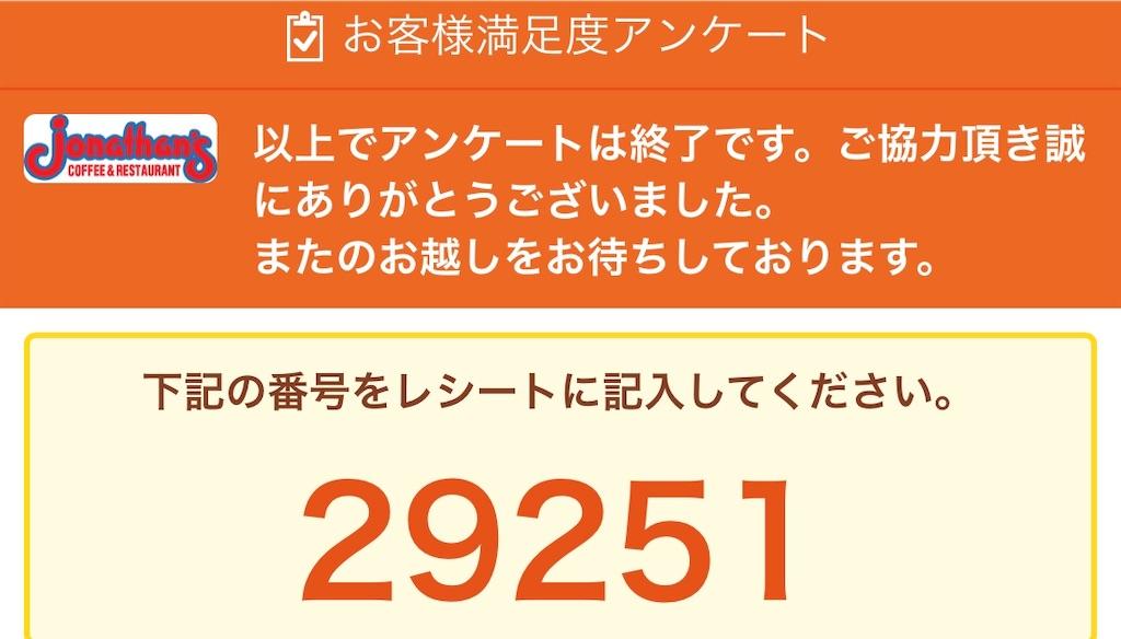 f:id:mayurin2018:20200302203341j:image