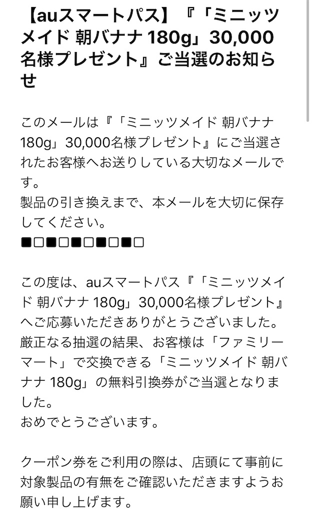f:id:mayurin2018:20200603084339j:plain