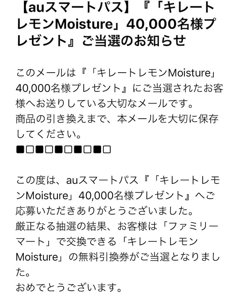 f:id:mayurin2018:20200604074400j:plain