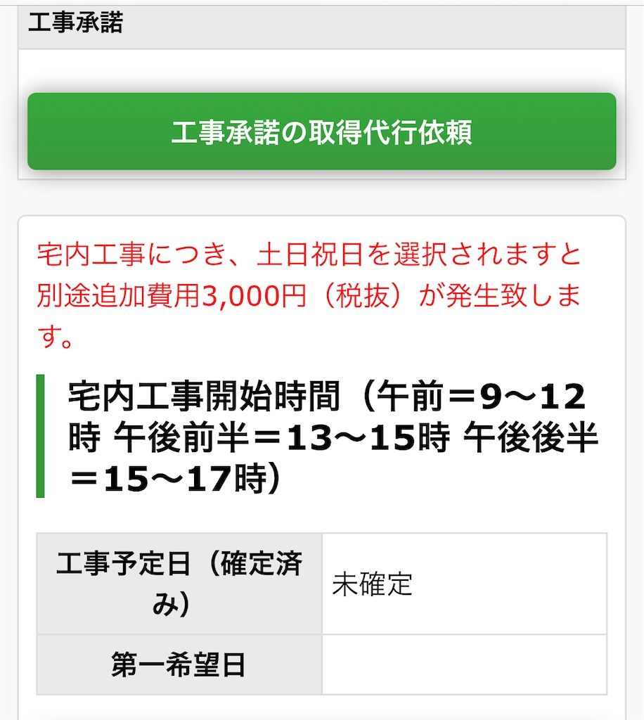 f:id:mayurin2018:20210129045003j:image