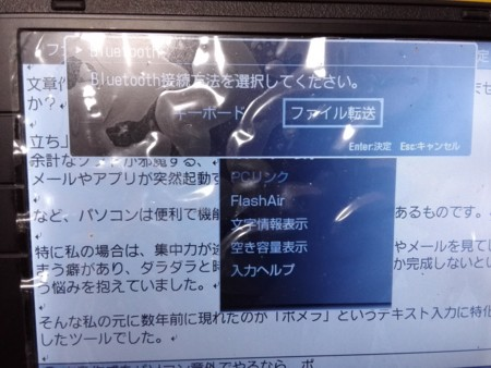 f:id:mayusachi:20161026111052j:image