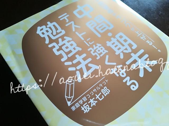 f:id:mayusachi:20180709134223j:image