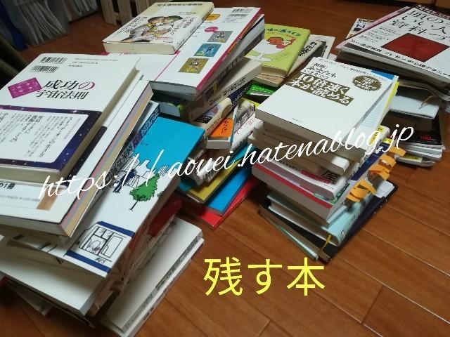 f:id:mayusachi:20180711125112j:image