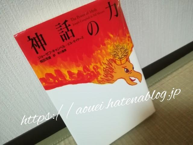 f:id:mayusachi:20180711125215j:image