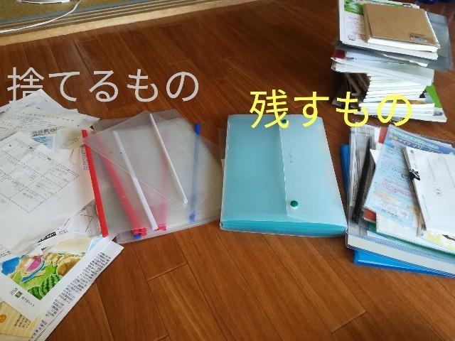 f:id:mayusachi:20180715164652j:image