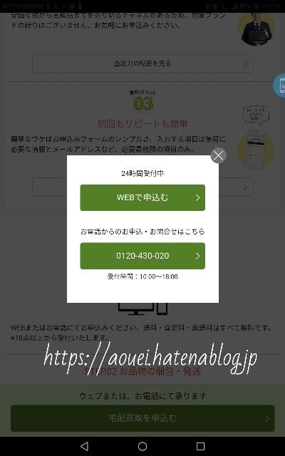 f:id:mayusachi:20180722171958j:image