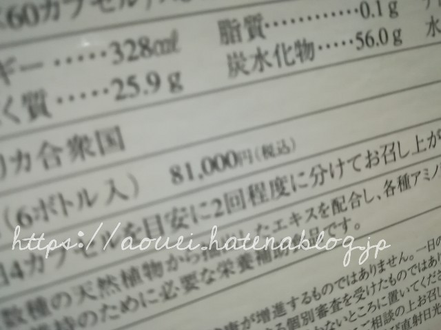 f:id:mayusachi:20180801170008j:image