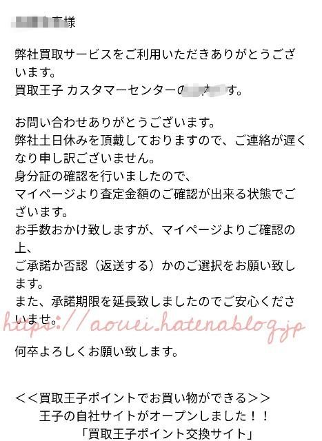 f:id:mayusachi:20180814095637j:image