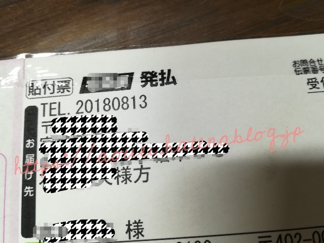 f:id:mayusachi:20180816103440j:image
