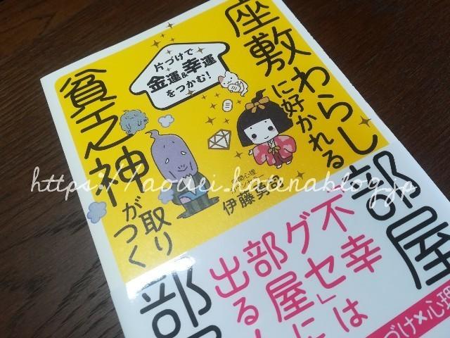 f:id:mayusachi:20180821130558j:image