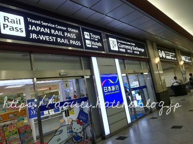 f:id:mayusachi:20180823122356j:image