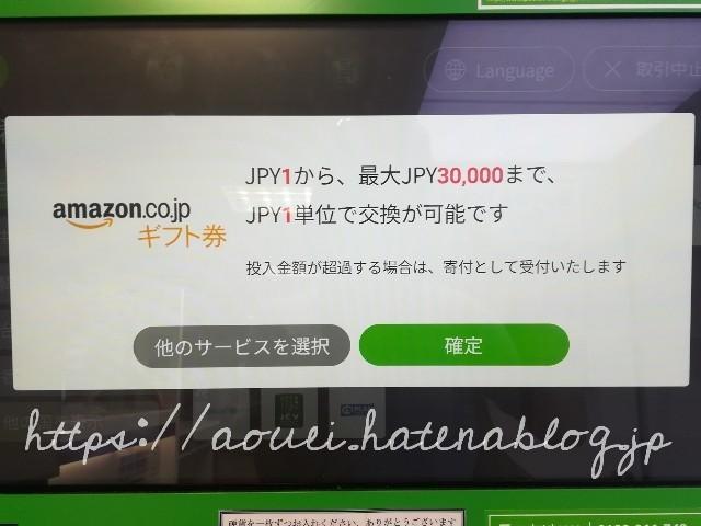 f:id:mayusachi:20180823122708j:image