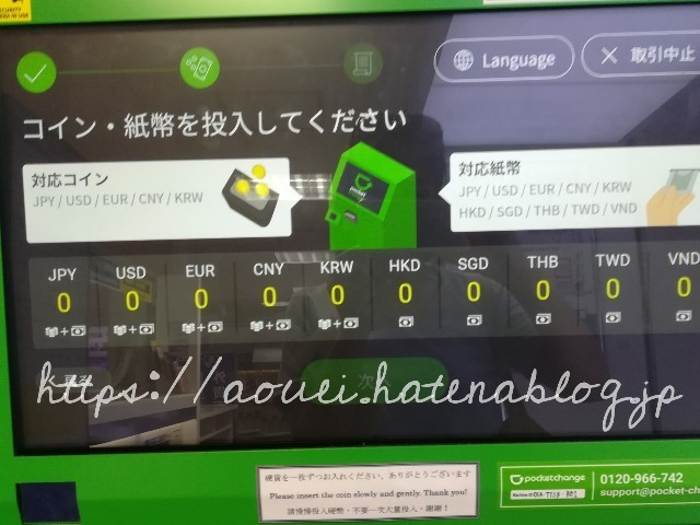 f:id:mayusachi:20180823122731j:image