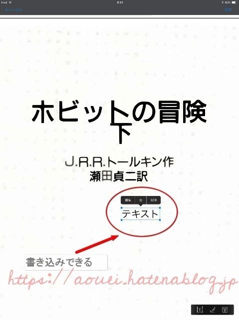 f:id:mayusachi:20180828105733j:image