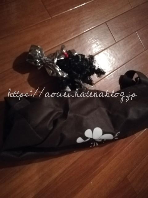 f:id:mayusachi:20180914120335j:image