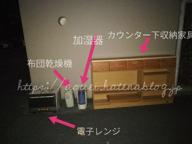 f:id:mayusachi:20180917103425j:image