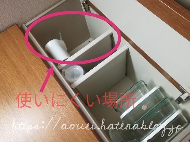 f:id:mayusachi:20180924020034j:image