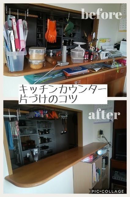f:id:mayusachi:20181009223055j:image