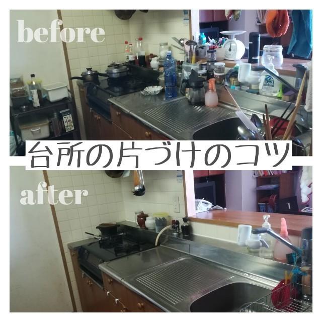 f:id:mayusachi:20181009223108j:image
