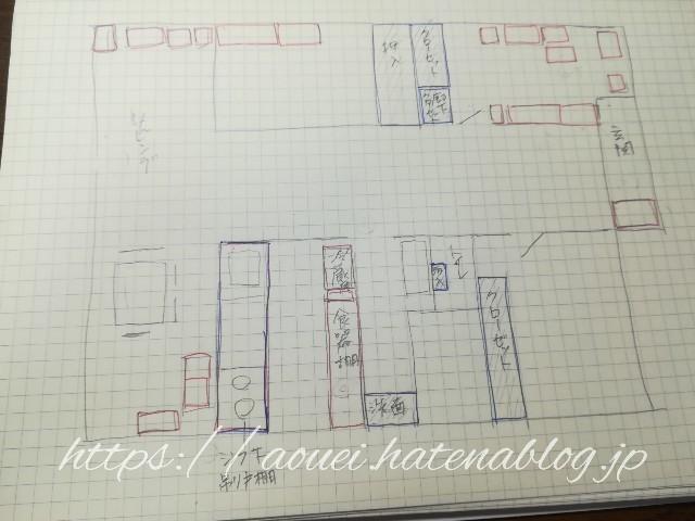 f:id:mayusachi:20181116104446j:image