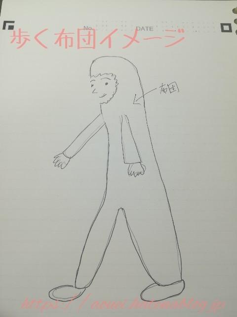 f:id:mayusachi:20181124130030j:image