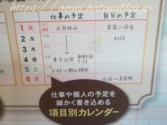 f:id:mayusachi:20181126092305j:image