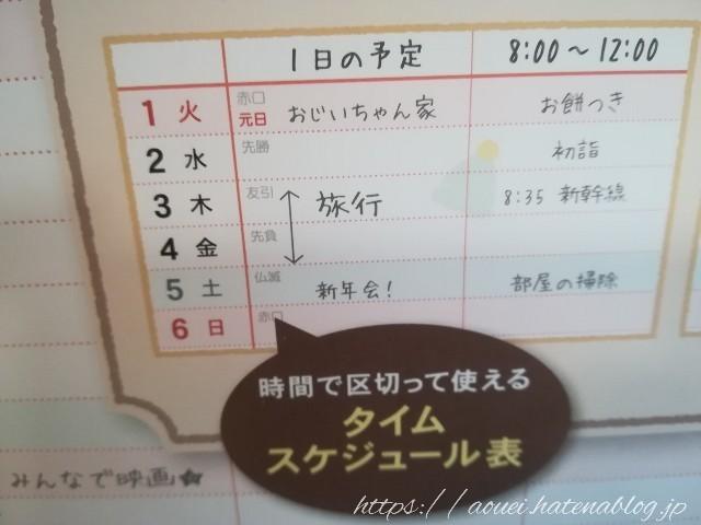 f:id:mayusachi:20181126092400j:image